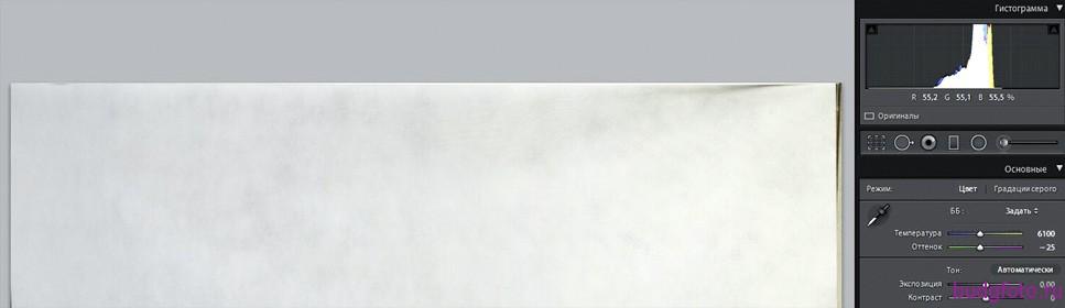 Баланс белого по софтбоксу