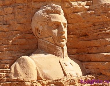 Песчаный портрет